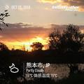 [Instaweather]熊本市(2018-10-27)