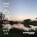 [Instaweather]熊本(2018-10-29)