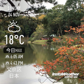 [Instaweather]2018-11-04