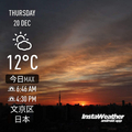 [Instaweather](2018-12-20)