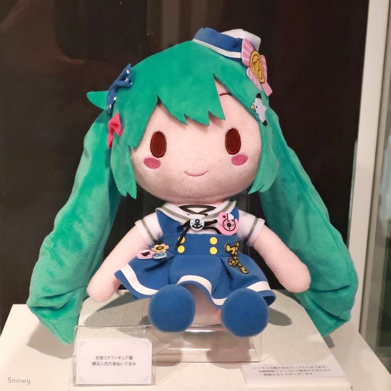 初音ミク横浜人形の家
