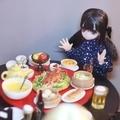 [ドール][ミニチュア]『ミニ厨房庵inALS秋葉原2019』