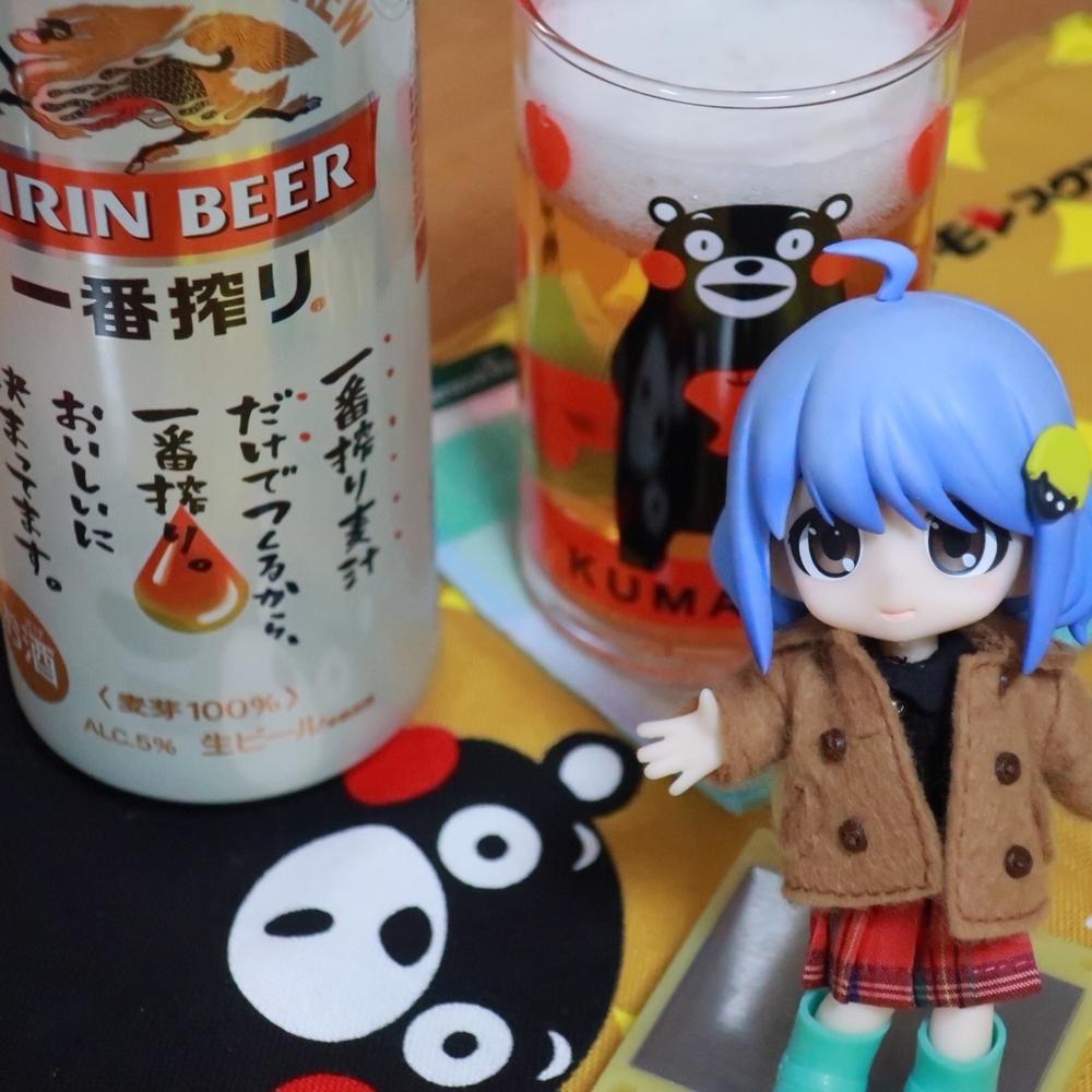 ビール部(2019-01-25)