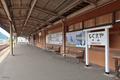 [山口][駅]山口駅(2018-05-30)