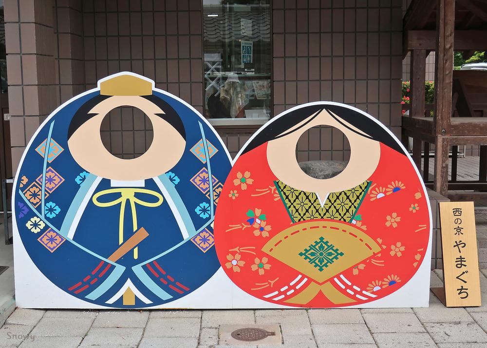 大内人形の顔出し看板(2018-05-30)