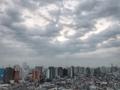 [空][雲][東京][朝]2019-03-06 06:59