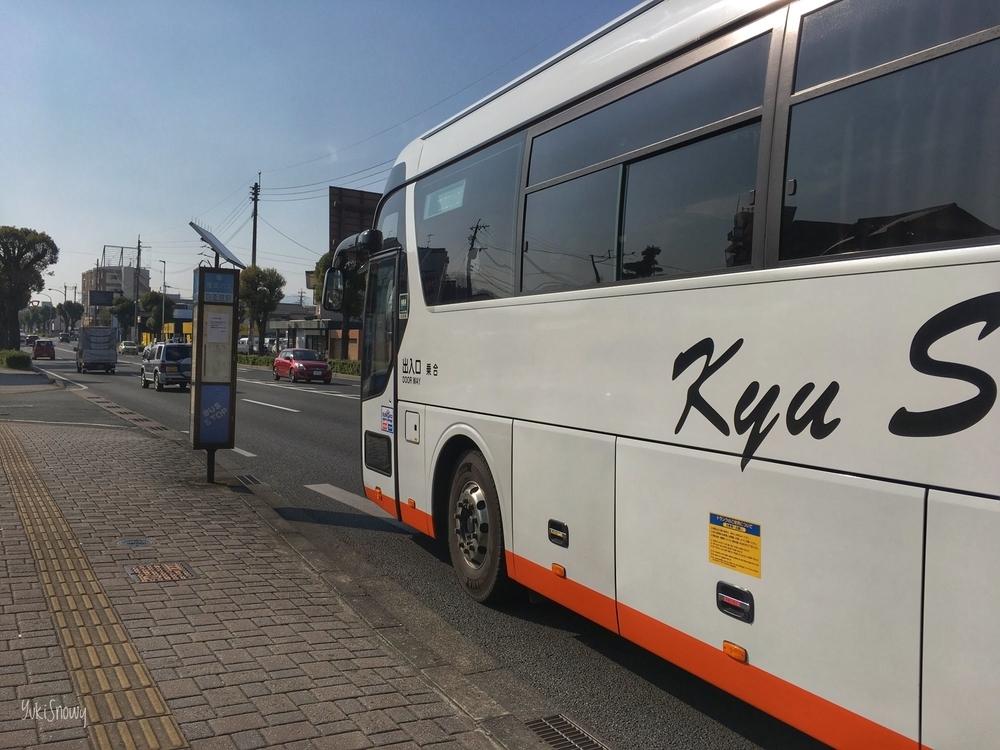 自衛隊前バス停(2019-03-08)