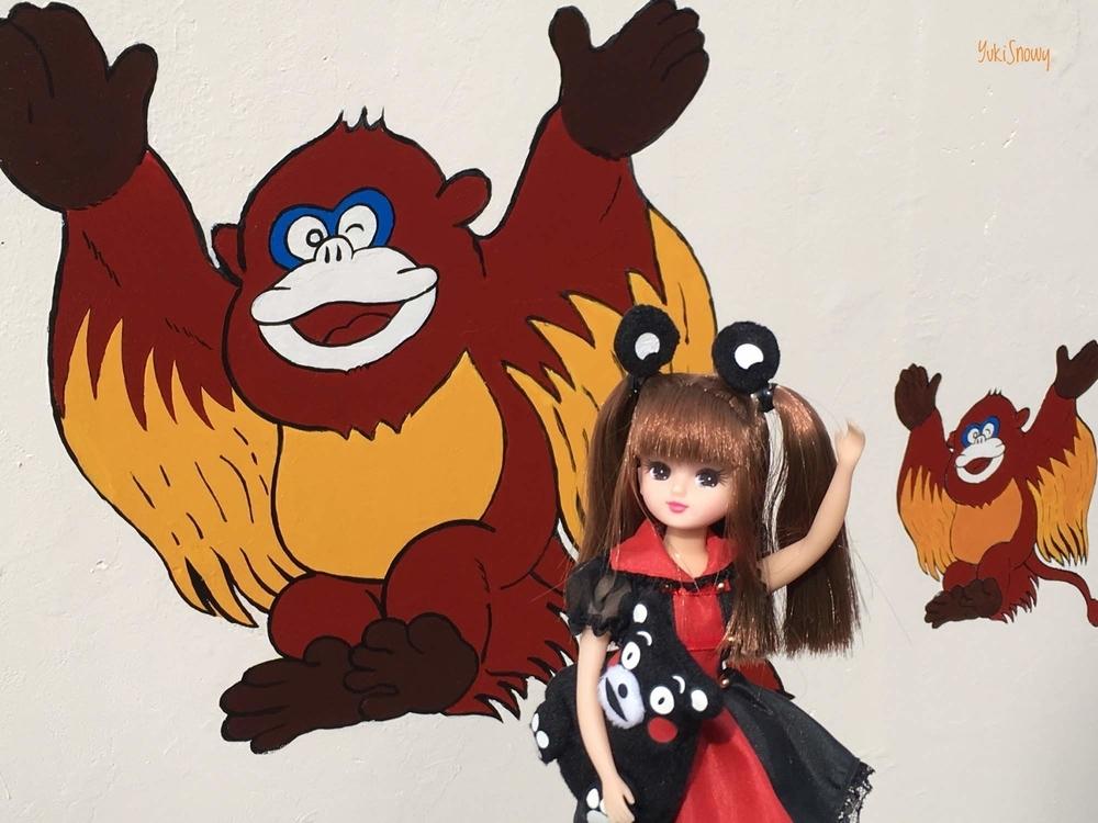熊本市動植物園にて(2019-03-09)
