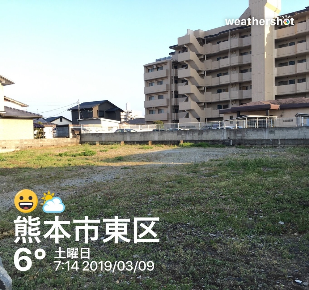 WeatherShot(2019-03-09 07:14)