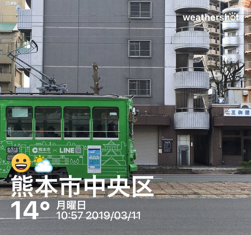 WeatherShot(2019-03-11 10:58)