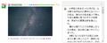 [はてな][はてなハイク]2014-07-07 20:07:02