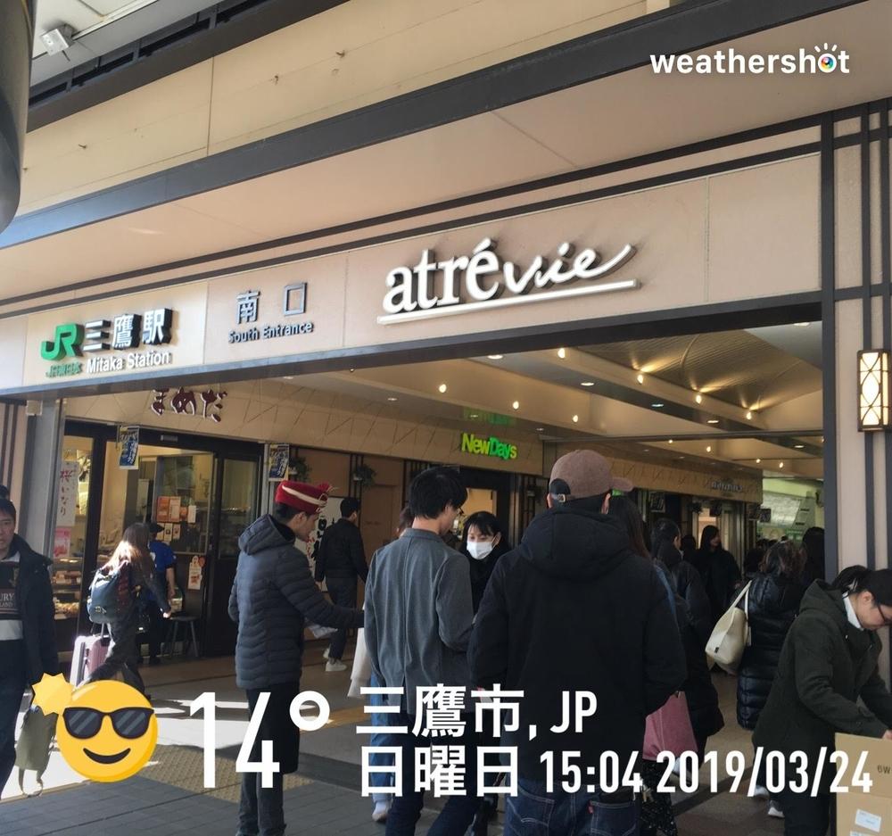 Instaweather(2019-03-24 15:04 三鷹市)