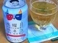 [お酒][ビール]水曜日のネコ(2019-04-06)