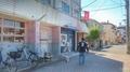 [大阪][路地][街角]ギャラリー × カフェ ガカ(2019-04-13)