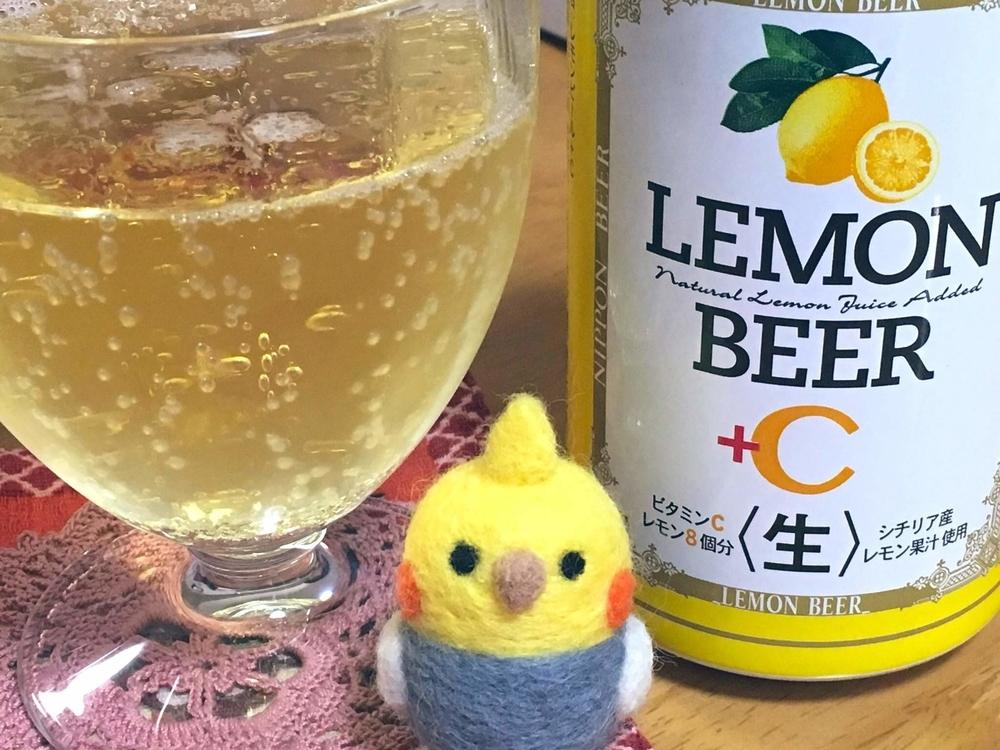 レモンビール(2019-04-13)