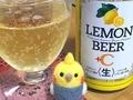 [お酒][ビール]レモンビール(2019-04-13)