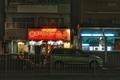 [東京][夜][街角][Nighthawks]文京区(2019-04-13 21:07)