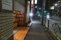 [東京][夜][街角][Nighthawks]不忍通り(2019-04-13 12:13)