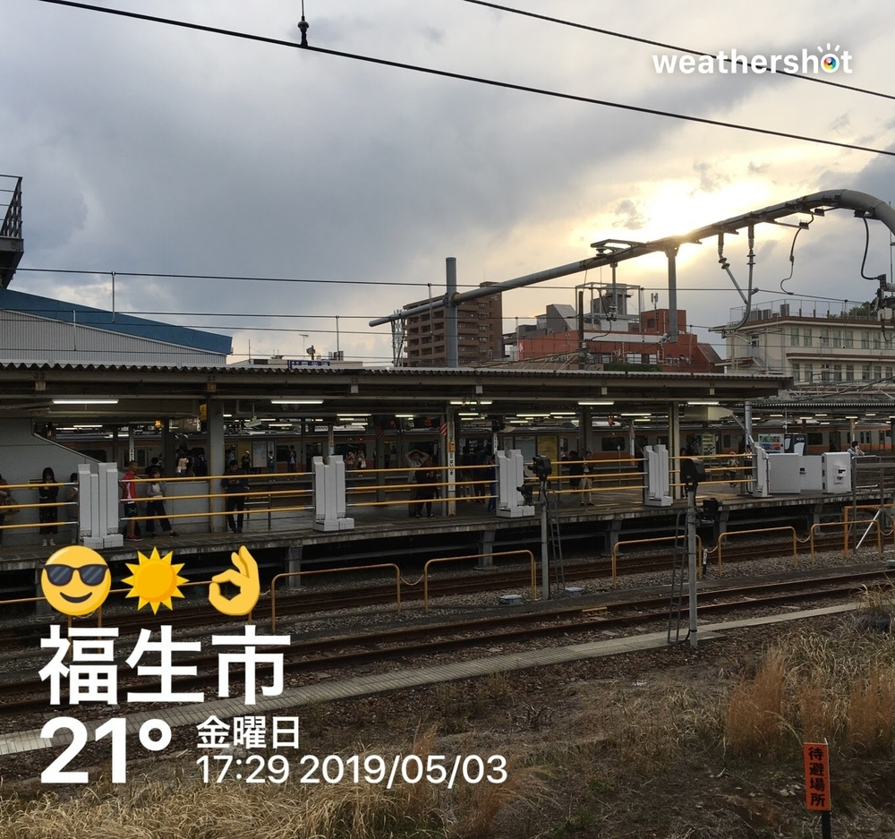 WeaterShot(2019-05-03 福生市)