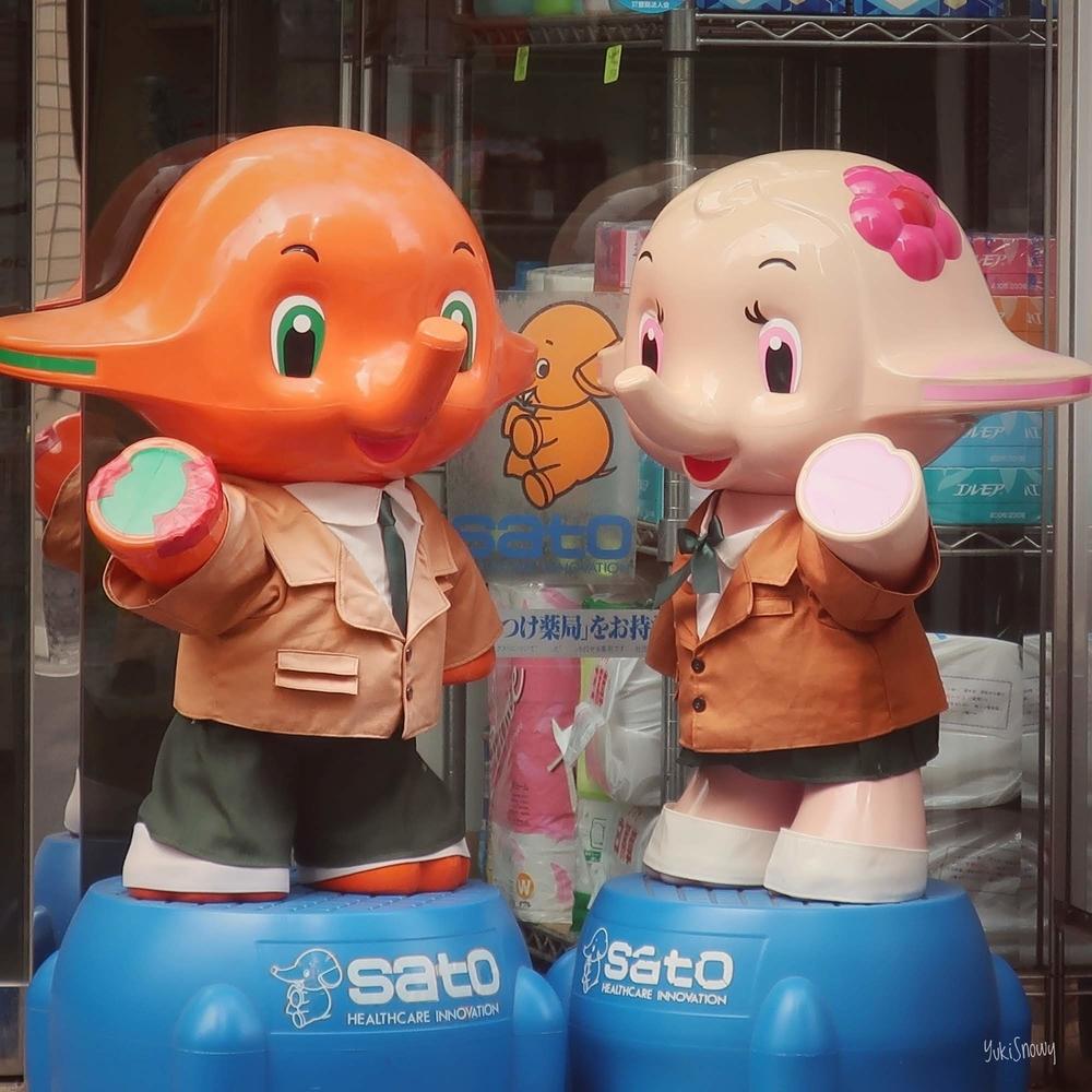 サトちゃん&サトコちゃん@江戸橋薬局(2019-05-20)