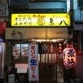 [東京][夜][街角][Nighthawks]巣鴨(2019-05-22 19:51)