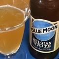 [ビール部]Blue Moon(2019-05-26)