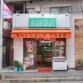 [東京][店先]肉屋さん@北大塚(2019-05-20)