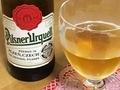 [お酒][ビール]ピルスナー・ウルケル(2019-05-28)