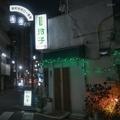 [東京][Nighthawks][路地]巣鴨駅南口一番街(2019-05-22)