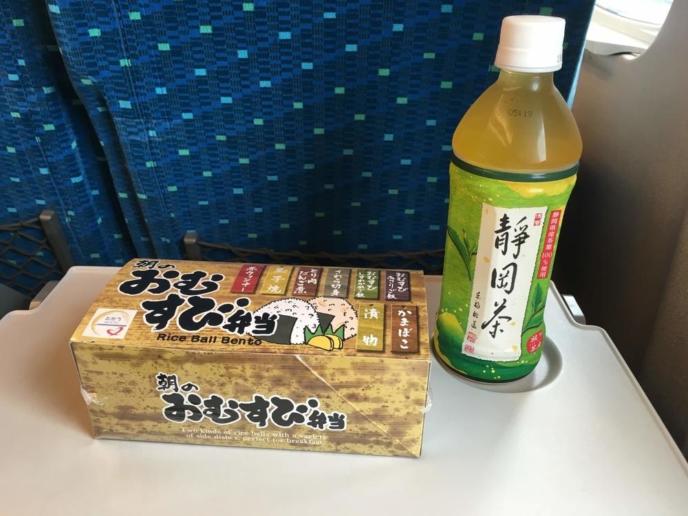ワインコインおにぎり弁当(2019-06-02)