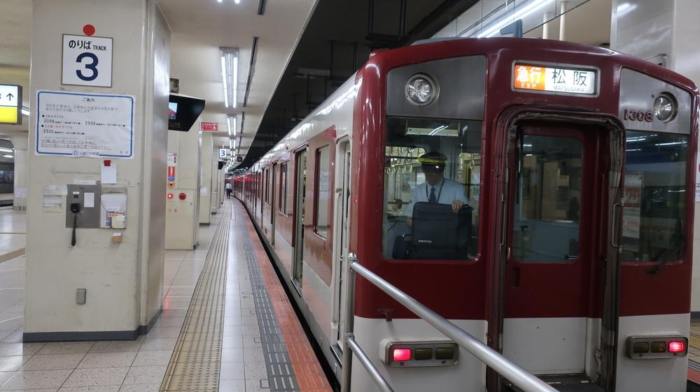 近鉄名古屋駅(2019-06-02)