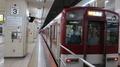 [電車]近鉄名古屋駅(2019-06-02)