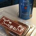 [新幹線][名古屋]でらうまソース串かつ(2019-06-02)