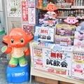 [東京][店先]サトちゃんいっぱい@渋谷(2019-05-25)