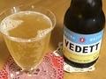 [ビール]ヴェデット・エクストラ・ホワイト(2019-06-03)