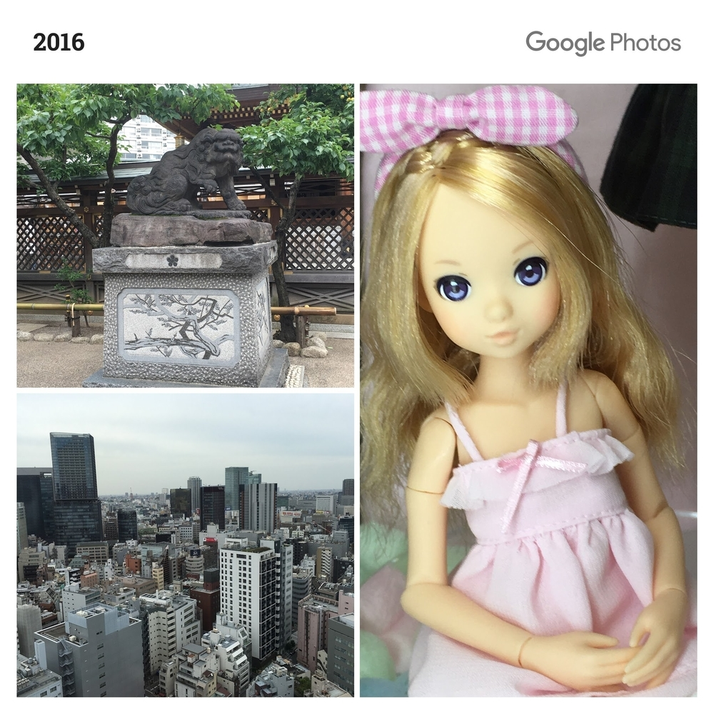この日の思い出(2016年6月4日)