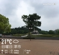 [Instaweather]WeatherShot(2019-06-02)