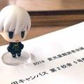 [フィギュア]9S@変光星観測者会議