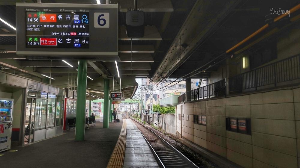 近鉄津駅(2019-06-02 14:52)