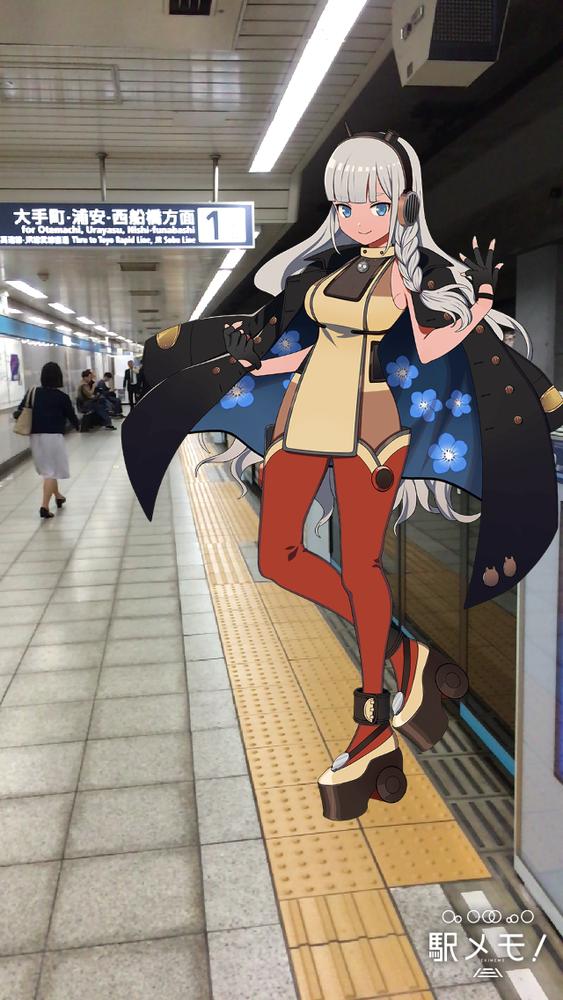 東西線飯田橋駅 with おでかけカメラ/駅メモ(2019-06-12 09:38)
