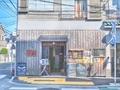 [東京][街角][谷根千]根津(2019-05-17)