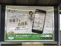 [ゲーム][駅メモ]駒込(2019-06-22)
