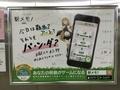 [ゲーム][駅メモ]上野(2019-06-22)
