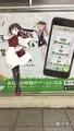 [ゲーム][駅メモ]秋葉原(2019-06-22)
