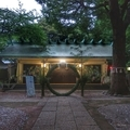 [東京][神社]駒込天祖神社の茅の輪(2019-06-23)