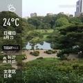 [Instaweather]WeatherShot(2019-06-23)