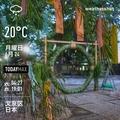 [Instaweather]WeatherShot(2019-06-24)