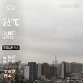 [Instaweather]WeatherShot(2019-06-25)