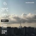 [Instaweather]WeatherShot(2019-06-26)