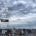 [Instaweather]WeatherShot(2019-06-28)